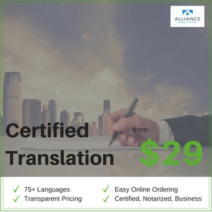 Alliance Business Solutions LLC Translation Services